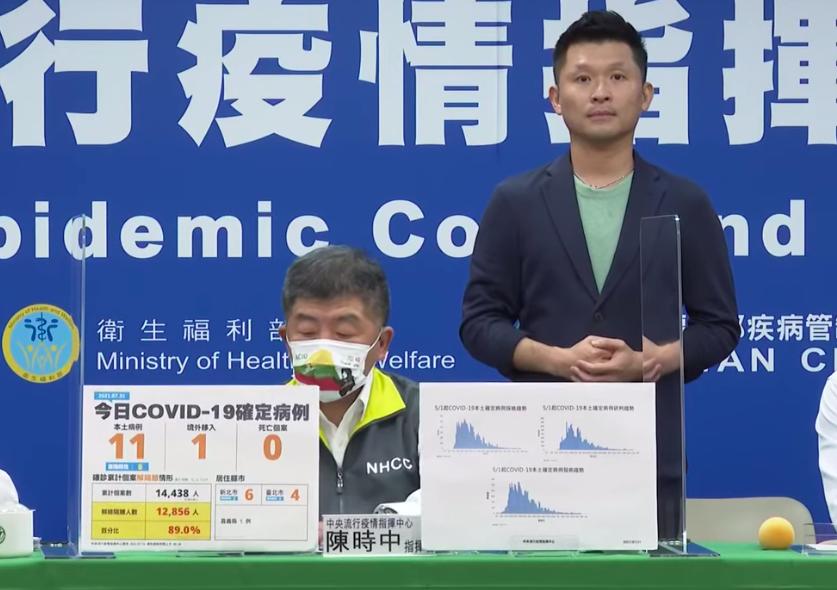 台灣8/1新增14例新冠肺炎確診、再添2例死亡(圖擷取自直播記者會)