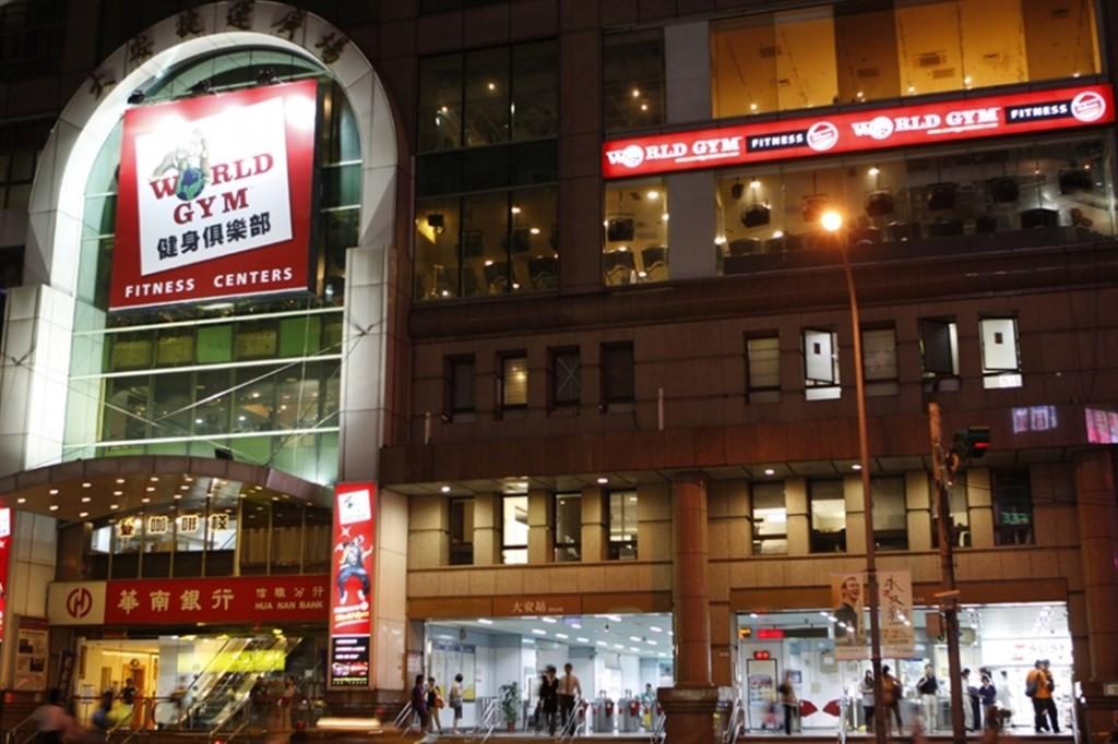 World Gym, Da'an branch. (worldgymtaiwan.com photo)