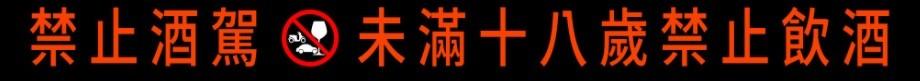 【幫中華隊加油!】搭上日本東奧熱潮 宜蘭東澳車站成台灣熱門景點