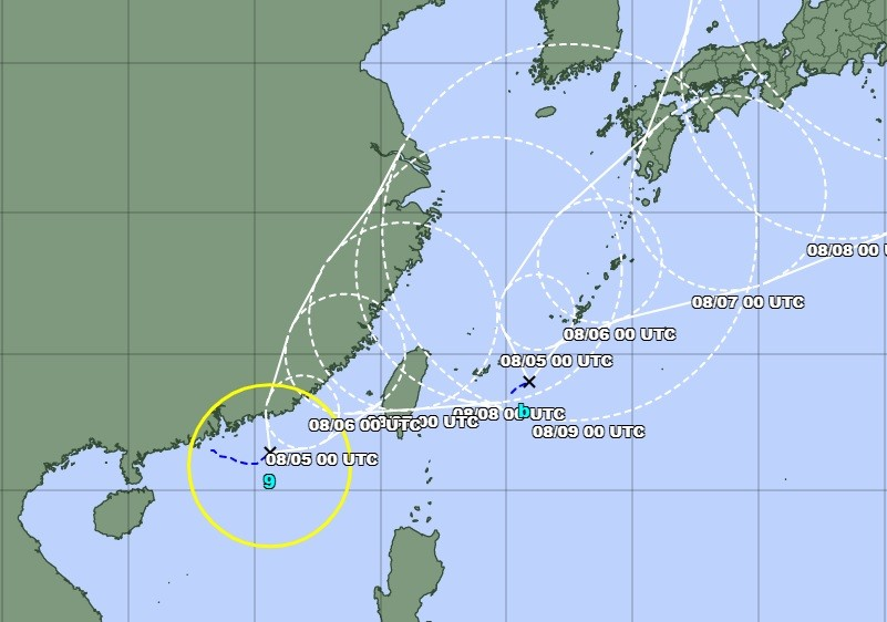 Tropical Storm Lupit forms, greatest impact on Taiwan expected Aug. 5-7