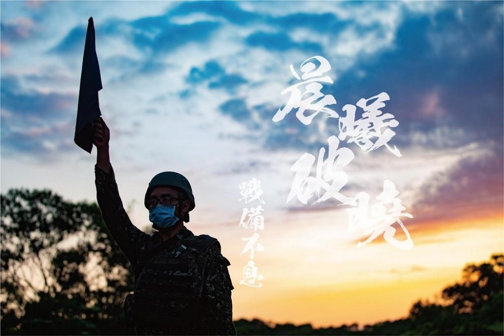 圖/國防部官方臉書