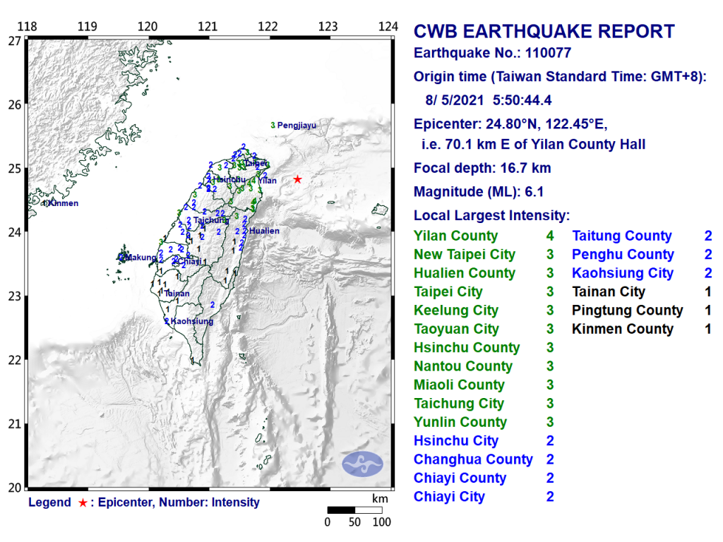 Map of magnitude 6.1 temblor reported on Aug. 5. (CWB image)