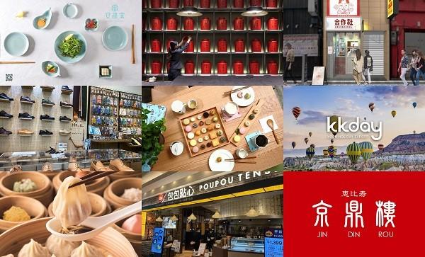 聯手台灣100家店 觀光局在日本推美食優惠活動