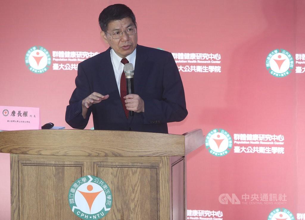 台大公衛學院教授詹長權籲台灣公私部門合作,盡快提高疫苗採購量來及早完成全民接種 。