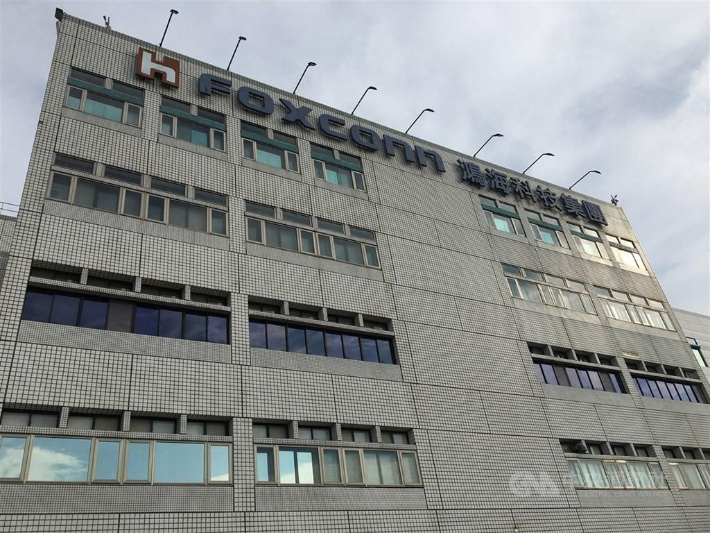 圖為鴻海新北市總部。(中央社檔案照片)