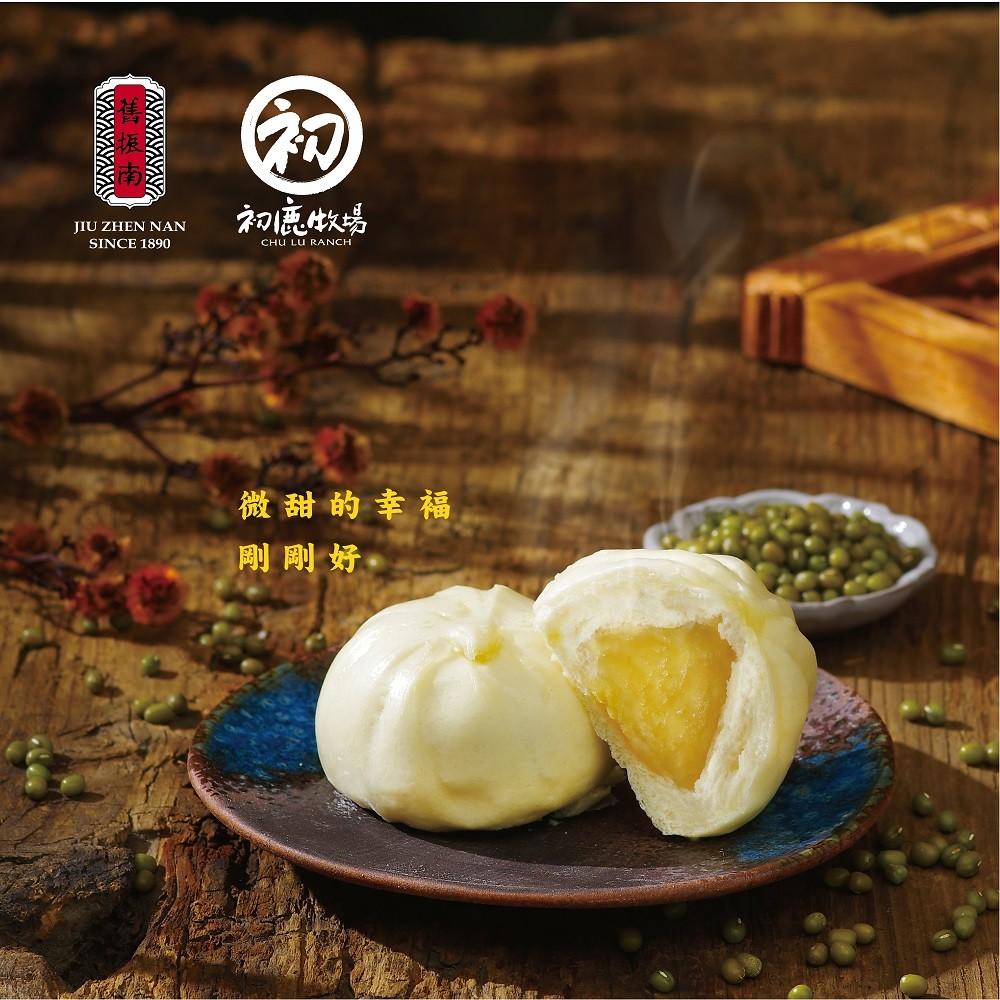 每一口都能吃到正港美味的傳統台灣味,在家中也能讓擁有暖暖幸福口感的美味鮮奶綠豆沙包療癒身心。(初鹿牧場、 舊振南提供)