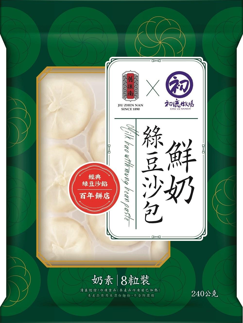 初鹿牧場聯名舊振南 推出融合經典口感「鮮奶綠豆沙包」 每一口都是正港台灣味