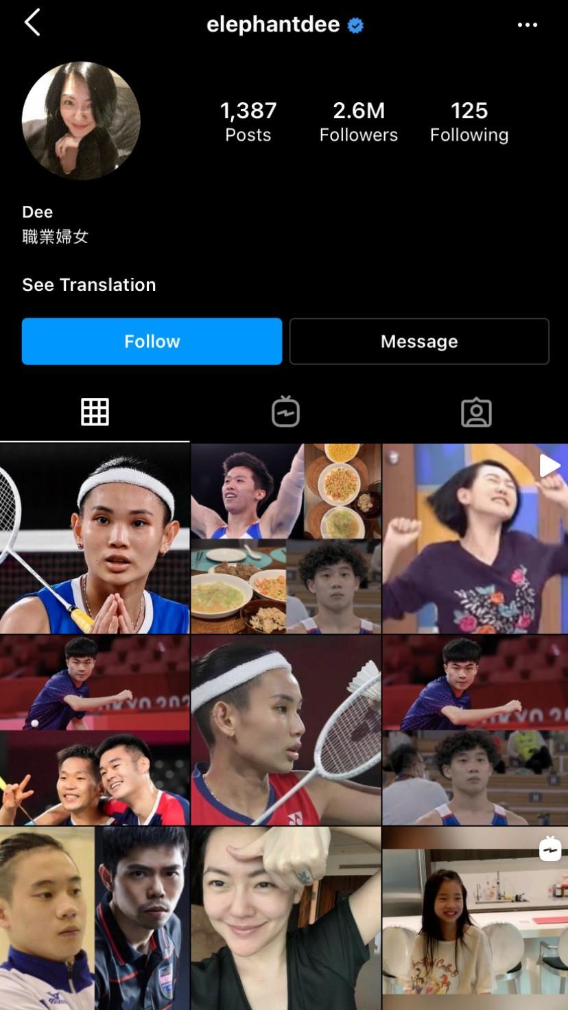 台灣藝人小S挺國手被中國拔3200萬代言 今透過微博回應了