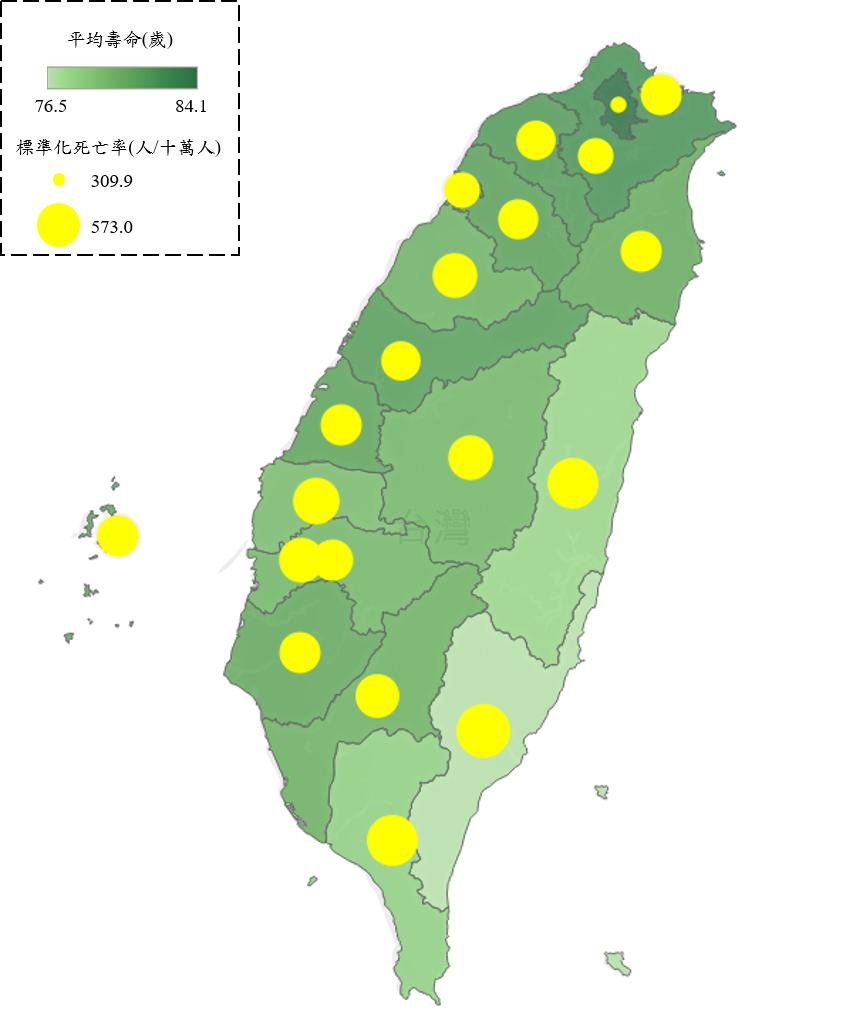 內政部:2020年台灣人平均壽命81.3歲再創新高 六都中臺北市84.1歲最長壽