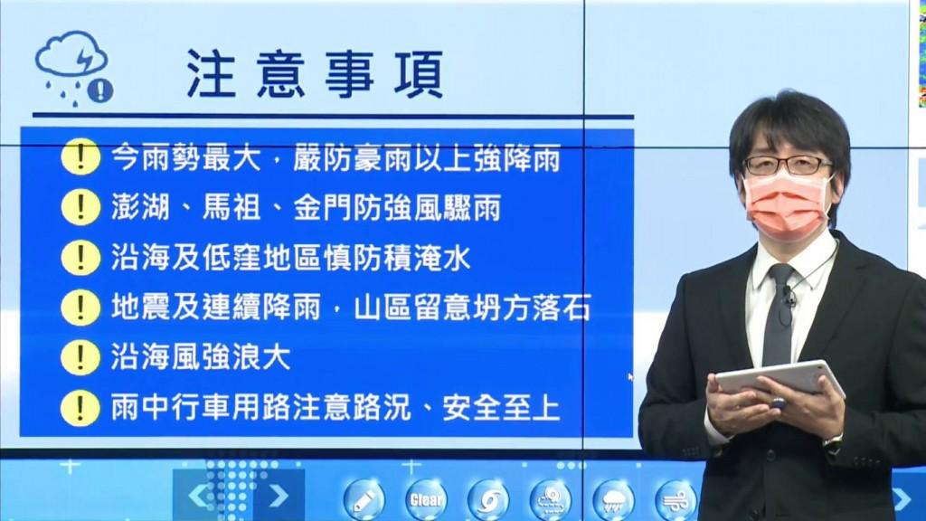 【停班停課】颱風「盧碧」詭變熱帶低氣壓後•逐漸遠離台灣 8日起全台雨勢趨緩•中南部仍須留意局部豪大雨