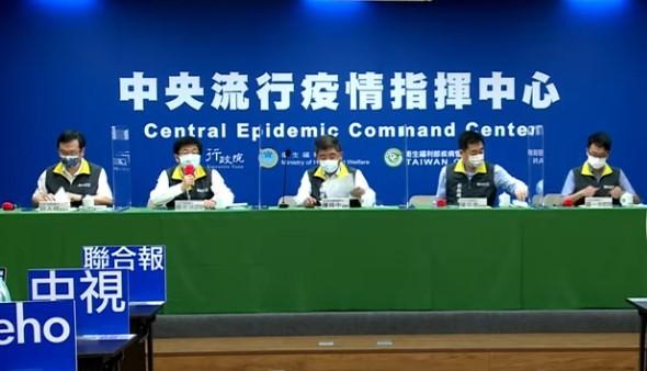 指揮中心宣布,自8月10日至8月23日維持疫情警戒標準為第二級。(截圖自中央流行疫情指揮中心直播記者會)
