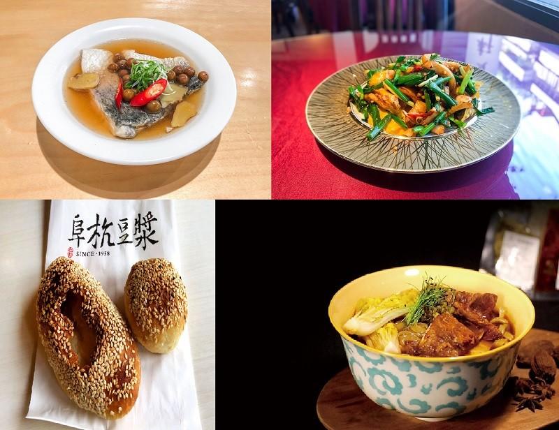 照片由米其林指南提供、Taiwan News後製