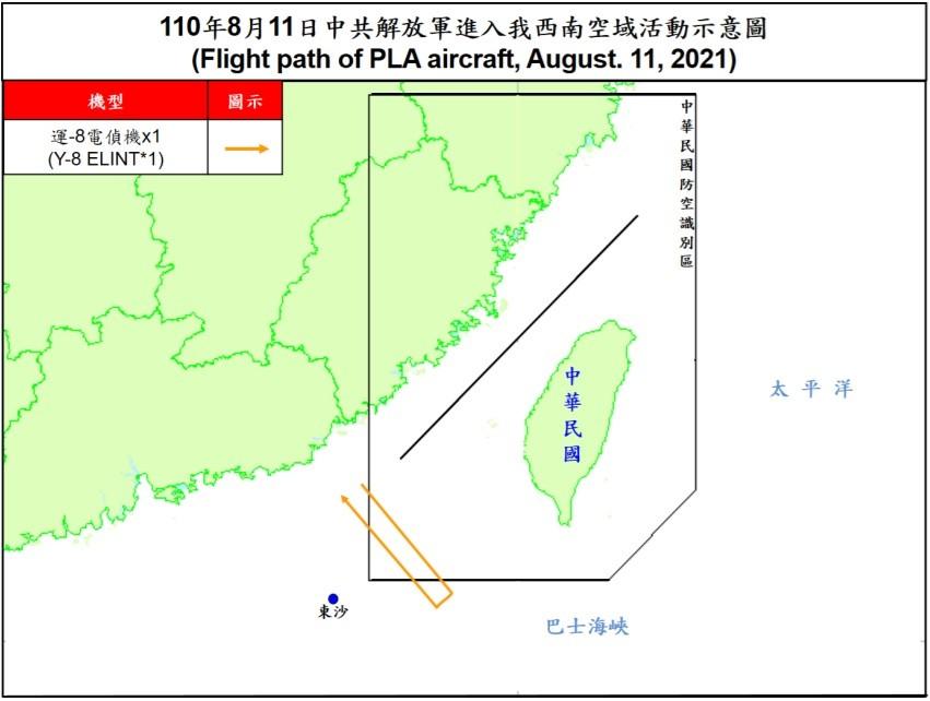 Chinese electronic intelligence plane enters Taiwan's ADIZ