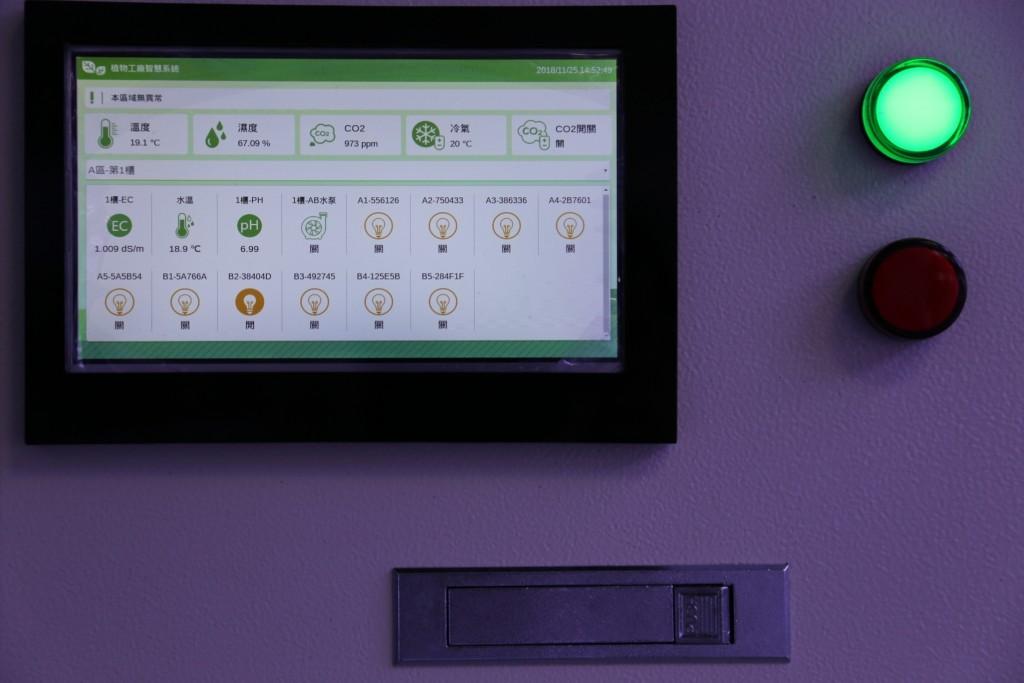 三峽科技型農黃昶閔 結合科技與農業生產安心蔬菜
