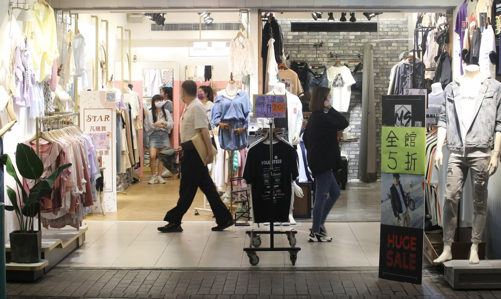 The NT$5,000 stimulus vouchers are expected to increase retail spending.