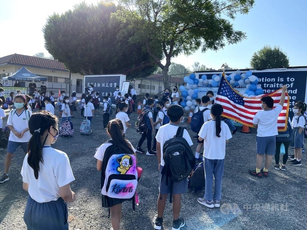美國加州慈濟小學9日開學,校方遵守政府防疫規定,要求師生戴口罩。(圖/中央社)