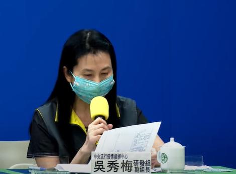 食藥署研發組副組長吳秀梅。(圖 翻攝自 YouTube)