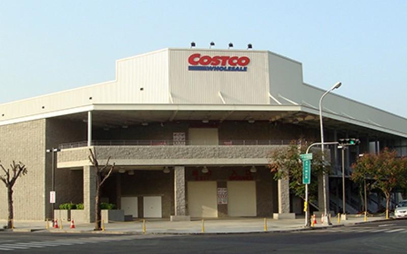 A Costco branch in Taichung. (Costco website photo)