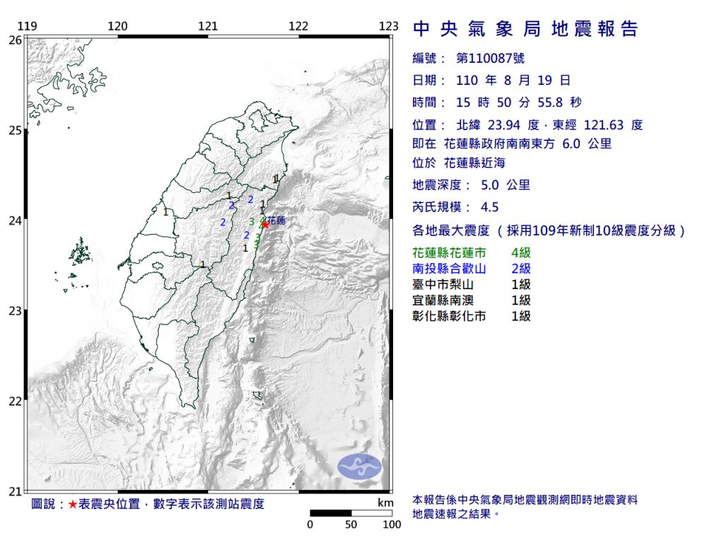 花蓮近海南方今(19)日下午接連發生三起有感地震。( 圖 / 中央氣象局 )