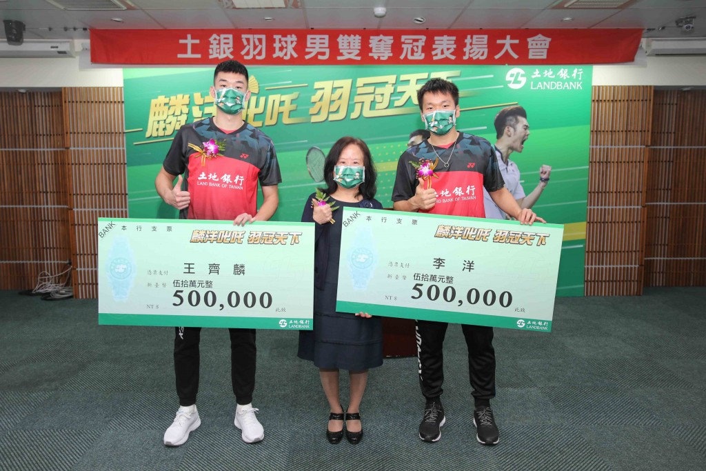 照片由台灣土銀提供