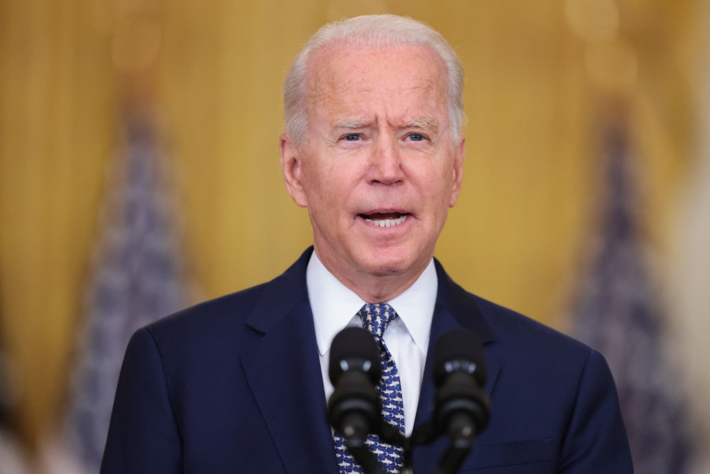 U.S. President Joe Biden. (Reuters photo)