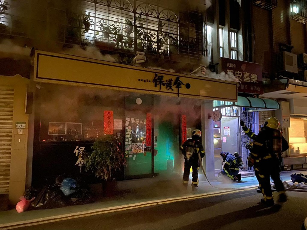 A fire broke out at the Aegis restaurant in Taipei early Friday morning. (Facebook, Aegisvahk photo).