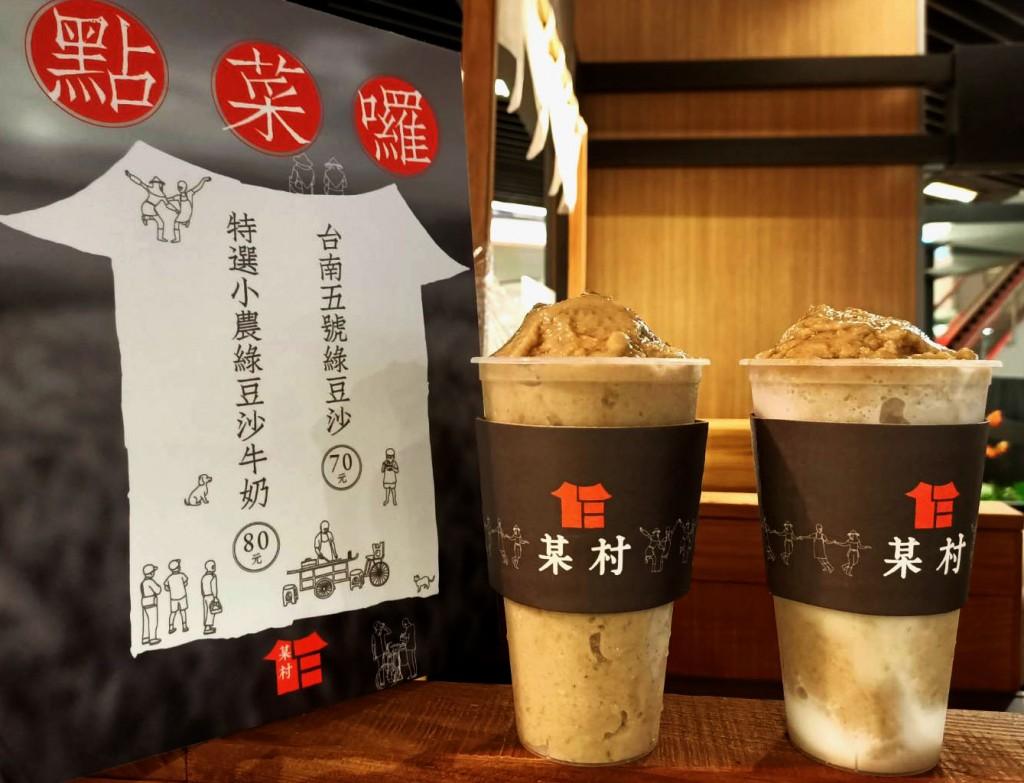 「某村綠豆沙專賣店」帶動綠色奇蹟 新竹巨城快閃好評再延長至9/30