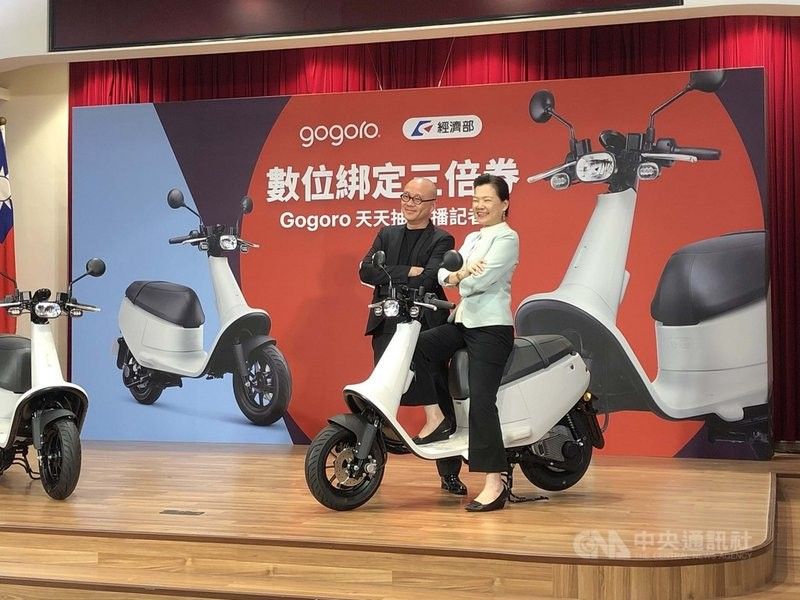 Former Gogoro staffers were charged with industrial espionage Friday.