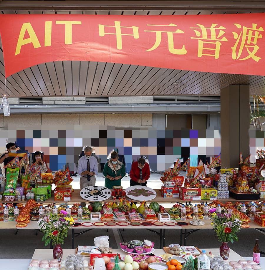 美國在台協會AIT中元普渡入境隨俗 尊重台灣傳統「祝禱文」超慎重
