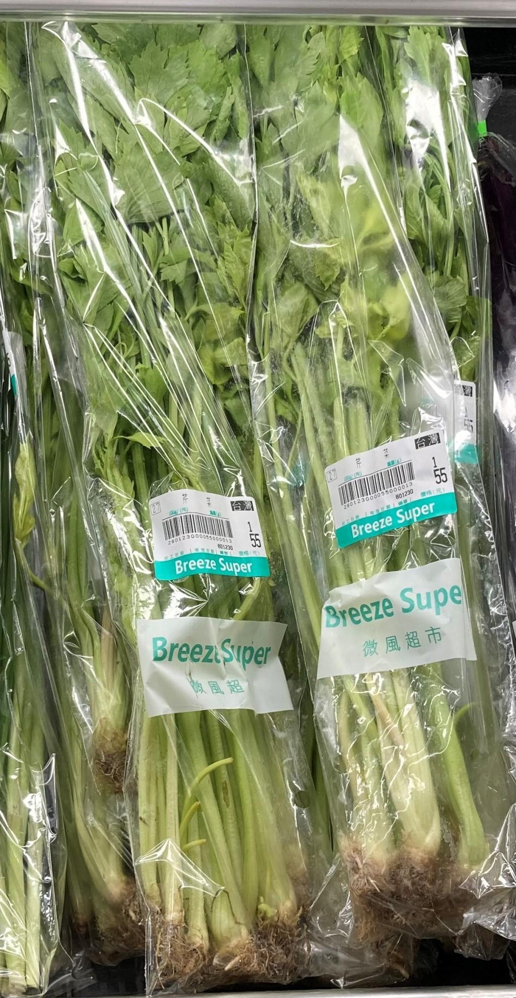 台北市政府衛生局公布市售生鮮蔬果殘留農藥抽驗結果,微風超市販售的芹菜遭檢出農藥殘留超標。(圖/衛生局提供)
