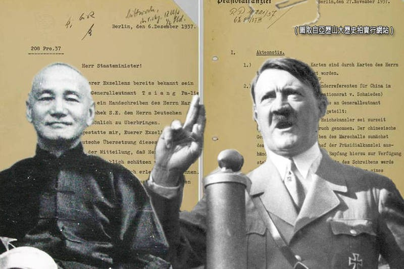 Diplomatic letters exchanged between Adolf Hitler, Chiang Kai-shekas shown by Alexander Historical Auctions. (Alexander Historical Auctions phot...