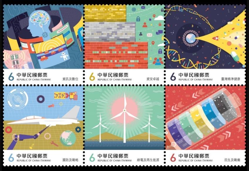 圖/中華郵政公司