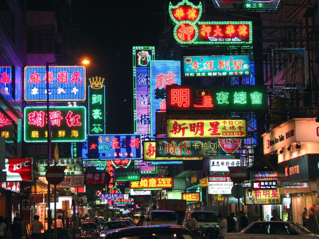 Classic Hong Kong neon signs on Portland Street.