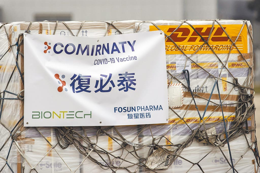 Shipment of BioNTech doses with Chinese labeling.