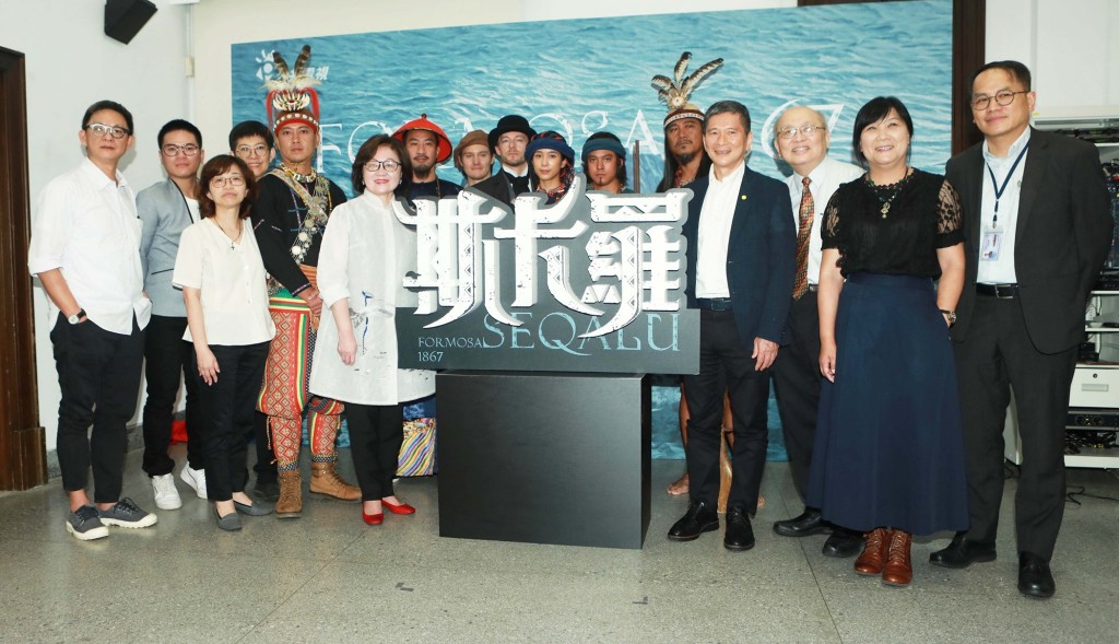 Seqalu's controversies expose forgotten wounds in Taiwan's history