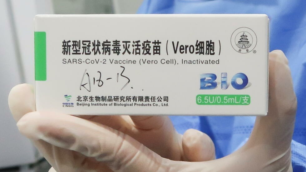Package containing Sinopharm COVID-19 vaccine doses. (Reuters photo)