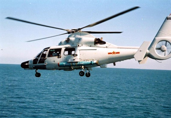 Chinese Z-9 helicopter penetrates Taiwan's ADIZ for 1st time