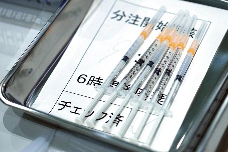 提供東京都員工接種的莫德納疫苗(圖/AP)