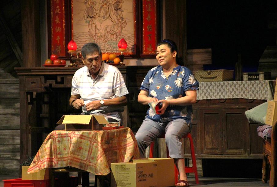 《人間條件七》將於9月國家戲劇院登台(圖/台灣英文新聞_劉怡均)