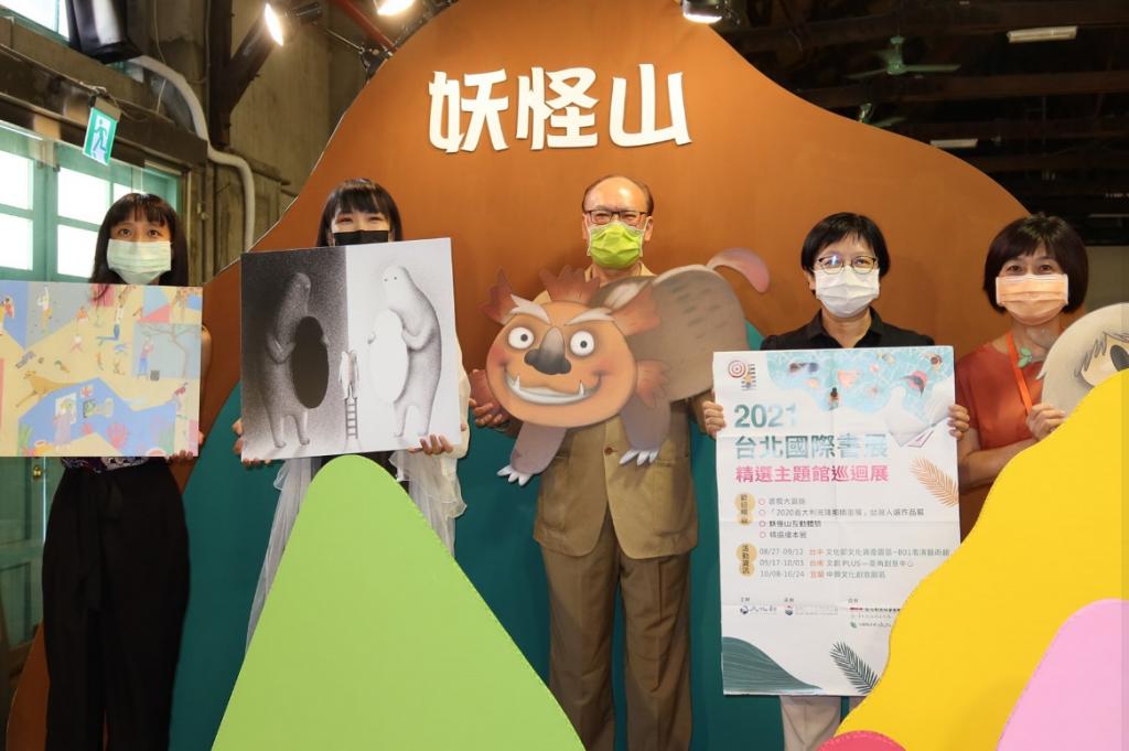「2021台北國際書展精選主題館巡迴展」將首度跨出台北市,今(27)日於台中的文化部文化資產園區開展。(圖/文化部)