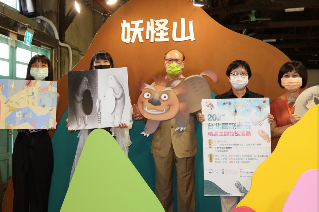 Taipei Book Fair in Taichung starts Friday. (Ministry of Culture photo)