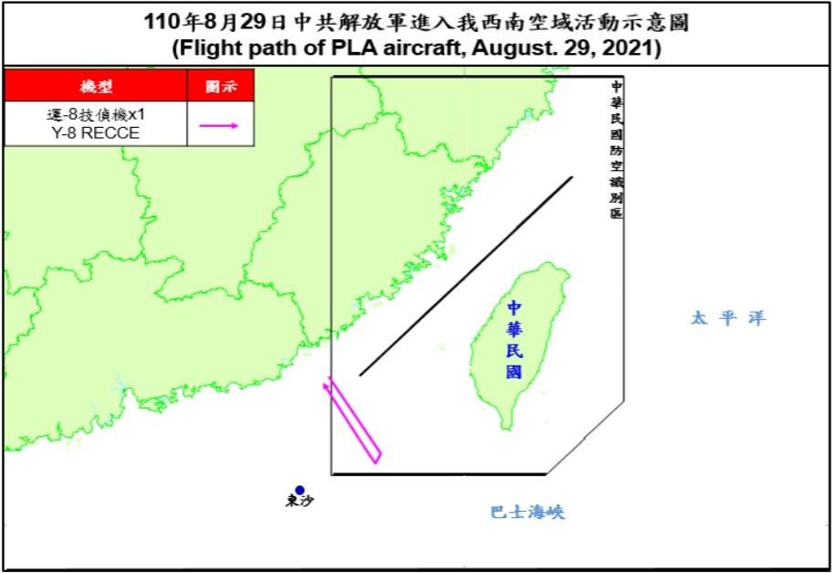 Chinese spy plane enters Taiwan's ADIZ