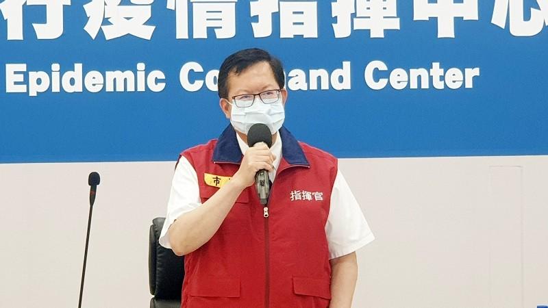 桃園市長鄭文燦(圖)24日主持防疫專案會議。(桃園市政府提供)中央社