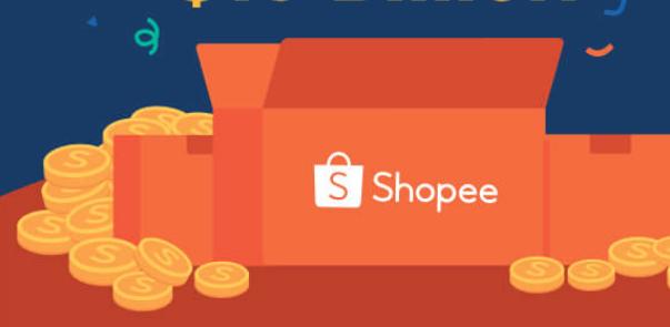 Shopee logo (Shopee photo)