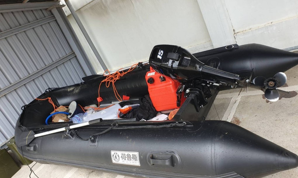 Rubber boat used by Chinese national.