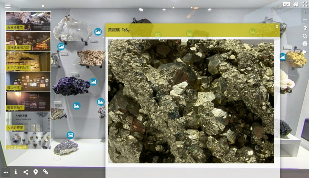 New Taipei City's Gold Museum launches 'upgraded' virtual museum