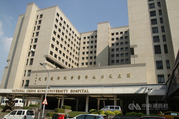 National Cheng Kong University Hospital
