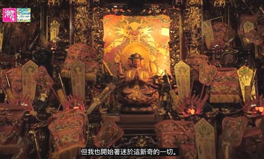 Winning film. (YouTube, Trending Taiwan screenshot)