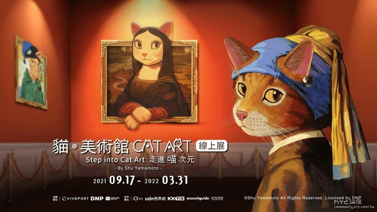 """""""Step into Cat Art"""" online exhibition to golive on Sept.17. (HTC photo)"""