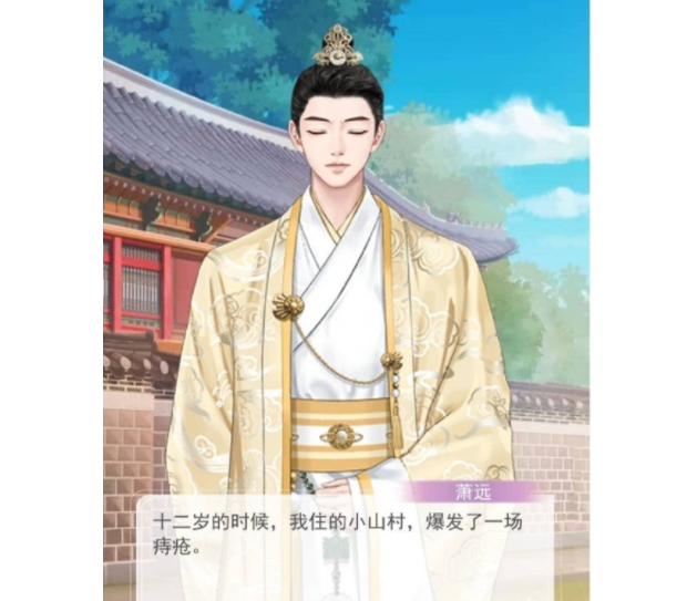 """A character recountsliving through a """"hemorrhoids oubtreak"""" in a Chinesemobile RPG game. (Weibo screenshot)"""